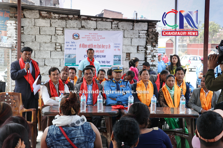 Chandragirinews vechicle-and-research-center-3 गुर्जुधारमा सवारी चालक अनुमतिपत्र परीक्षण केन्द्र सुरु बलम्बु ब्रेकिंग न्युज मुख्य राष्ट्रिय शिक्षा    chandragiri
