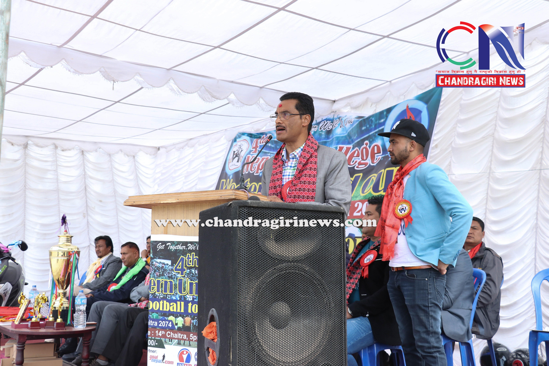 Chandragirinews western-united-first-game-1 चाैठाै  नेपाललय वईस्टन युनाईटेड क्लव फुटबल प्रतियाेगिता सुरू काठमाडौं किसीपिँडी खेलकुद थानकोट ब्रेकिंग न्युज महादेव स्थान मातातिर्थ मुख्य    chandragiri