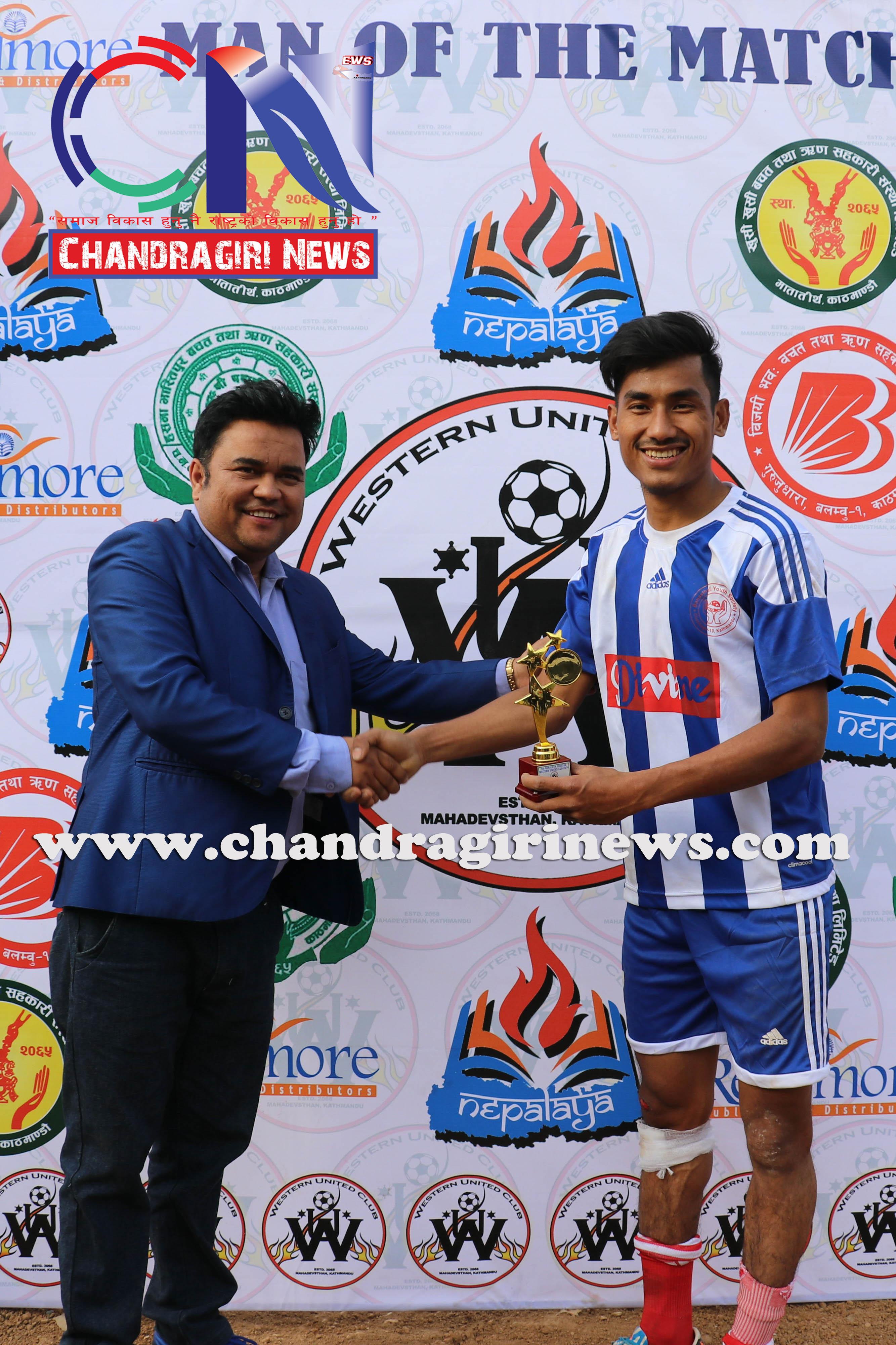 Chandragirinews western-united-first-game-13 चाैठाै  नेपाललय वईस्टन युनाईटेड क्लव फुटबल प्रतियाेगिता सुरू काठमाडौं किसीपिँडी खेलकुद थानकोट ब्रेकिंग न्युज महादेव स्थान मातातिर्थ मुख्य    chandragiri