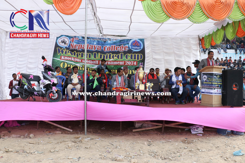 Chandragirinews western-united-first-game-14 चाैठाै  नेपाललय वईस्टन युनाईटेड क्लव फुटबल प्रतियाेगिता सुरू काठमाडौं किसीपिँडी खेलकुद थानकोट ब्रेकिंग न्युज महादेव स्थान मातातिर्थ मुख्य    chandragiri