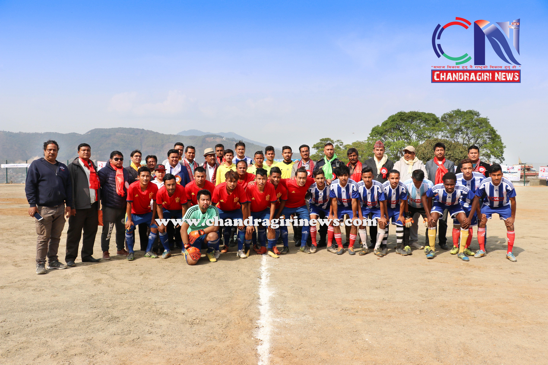 Chandragirinews western-united-first-game-3 चाैठाै  नेपाललय वईस्टन युनाईटेड क्लव फुटबल प्रतियाेगिता सुरू काठमाडौं किसीपिँडी खेलकुद थानकोट ब्रेकिंग न्युज महादेव स्थान मातातिर्थ मुख्य    chandragiri