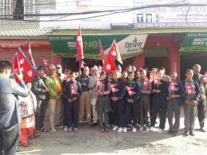 "Chandragirinews Network-300x225 दहचाेकमा वैशाख १ गते राष्ट्रिय झण्डा दिवस"" मनाईयाे दहचोक    chandragiri"