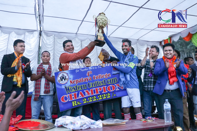Chandragirinews western-united-final-1-1 नेपालय वइस्टर्न यूनाइटेड फुटबलको उपाधि टिम स्पिड न्यूरोडलाई खेलकुद ब्रेकिंग न्युज मुख्य    chandragiri