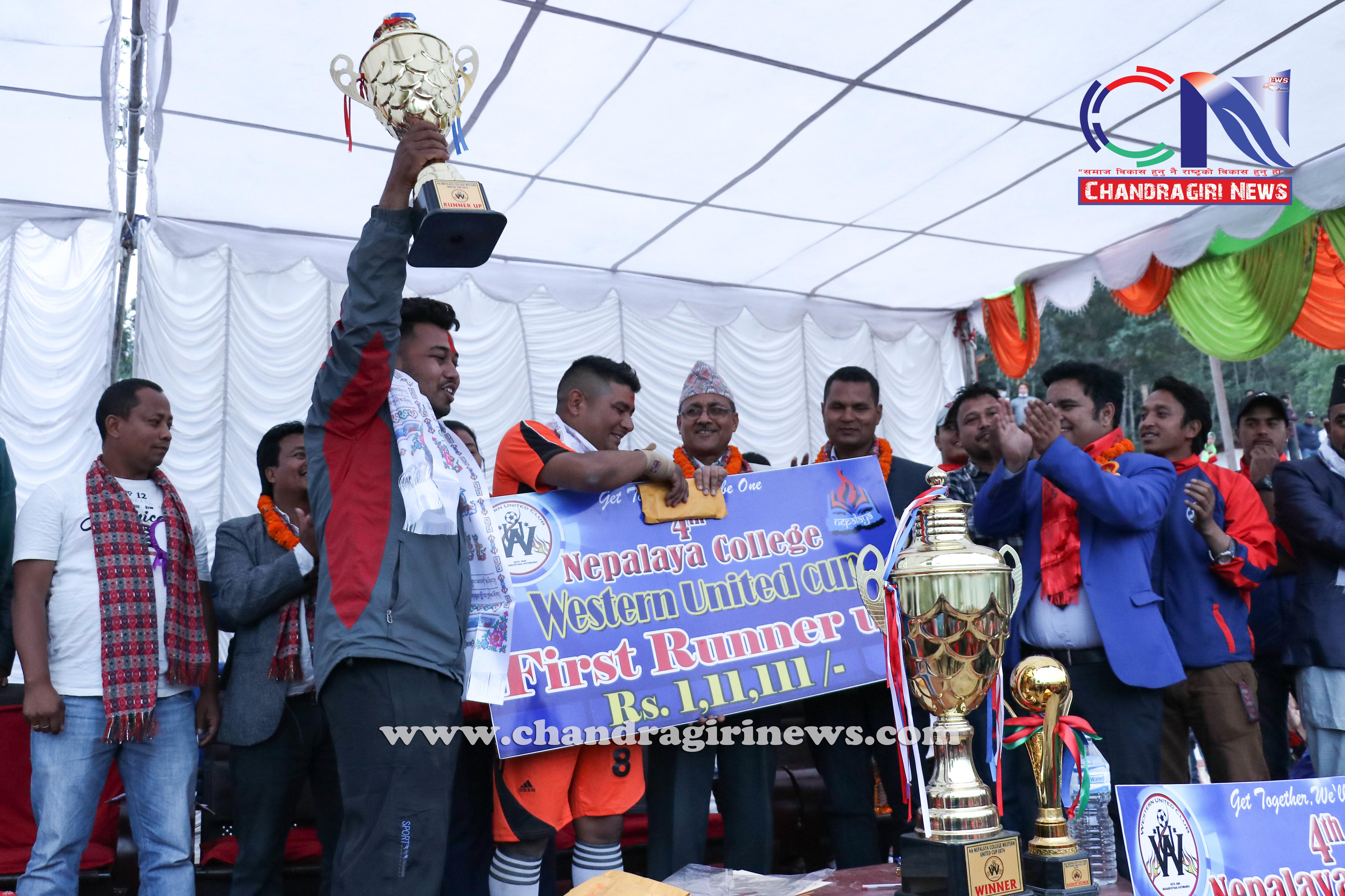 Chandragirinews western-united-final-5 नेपालय वइस्टर्न यूनाइटेड फुटबलको उपाधि टिम स्पिड न्यूरोडलाई खेलकुद ब्रेकिंग न्युज मुख्य    chandragiri