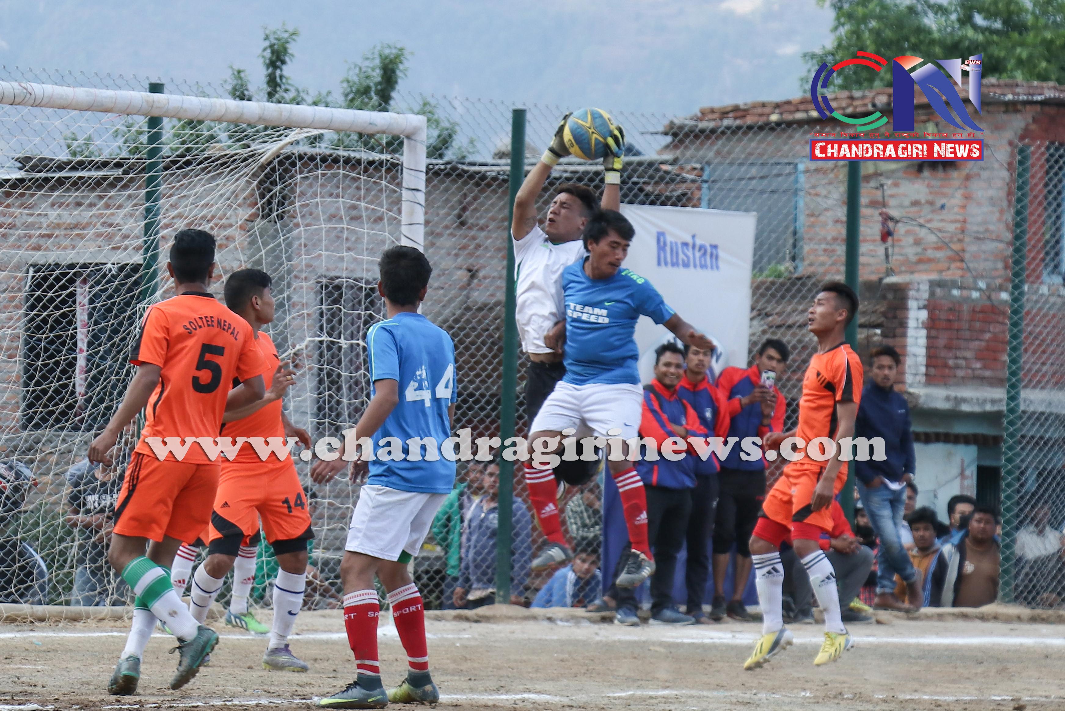 Chandragirinews western-united-final-6-1 नेपालय वइस्टर्न यूनाइटेड फुटबलको उपाधि टिम स्पिड न्यूरोडलाई खेलकुद ब्रेकिंग न्युज मुख्य    chandragiri