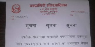 Chandragirinews woda-3-324x160 Home    chandragiri