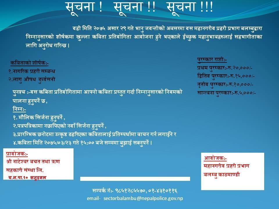 Chandragirinews suchana-9 सूचना! सूचना! सूचना! अपराध ब्रेकिंग न्युज मुख्य शिक्षा संस्कृत    chandragiri