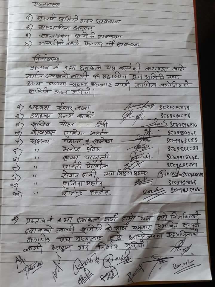 Chandragirinews 2 कलंकी नागढुंङ्गा सडक चाँडो नबनाए आन्दोलन गर्ने तयारी मुख्य राजनीति राष्ट्रिय    chandragiri
