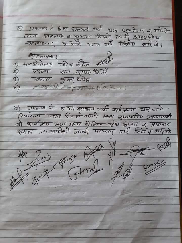 Chandragirinews 3 कलंकी नागढुंङ्गा सडक चाँडो नबनाए आन्दोलन गर्ने तयारी मुख्य राजनीति राष्ट्रिय    chandragiri