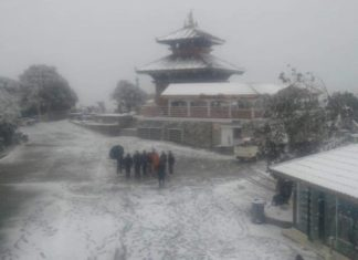 Chandragirinews chandragiri-snow1-324x235 Home    chandragiri